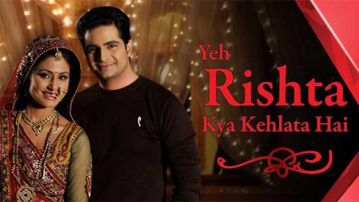 Yeh Rishta Kya Kehlata Hai written episode 16th January 2016
