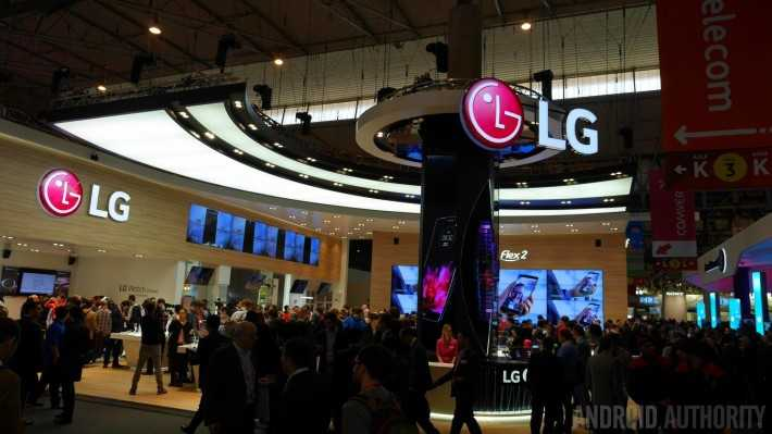 LG G5 release date, specs news: Alleged 'modular' alternative lets LG keep removable battery feature