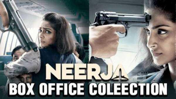 Box office collection: 'Neerja' inching towards 50 crore mark