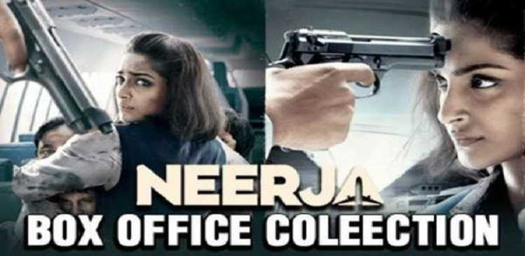 Box office collection: 'Neerja' inching towards 50 crore mark