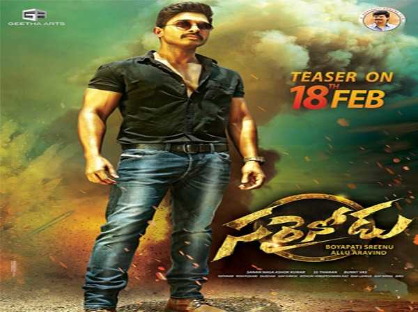 Allu Arjuns Sarainodu teaser on 18th