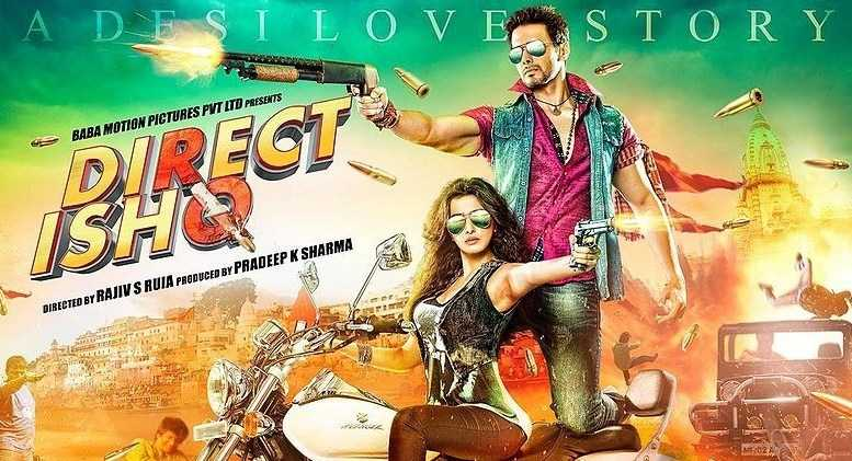 Direct Ishq 2nd Day Box Office Collection