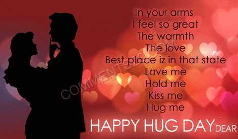 Hug Day 2016 - 6th day of Valentine week : Best quotes, wishes, picture messages
