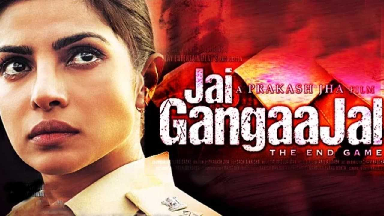 Jai Gangaajal Opening Day Friday Box Office Collection Report