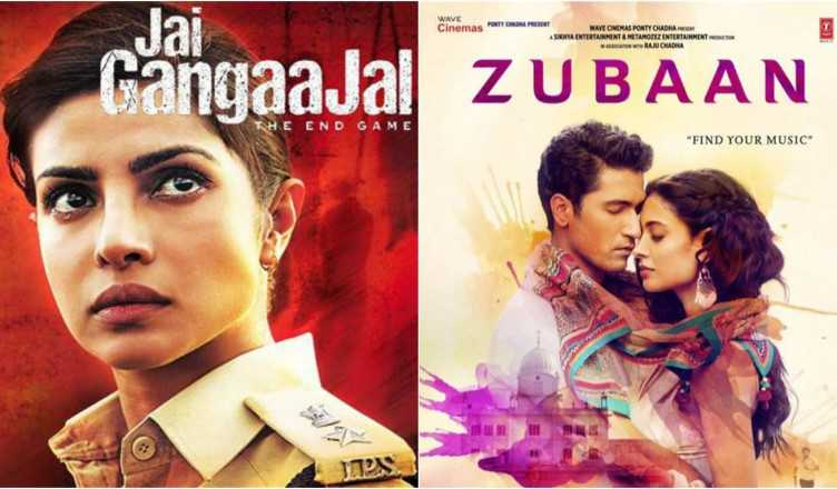 Jai Gangaajal and Zuban 1st day box office income report