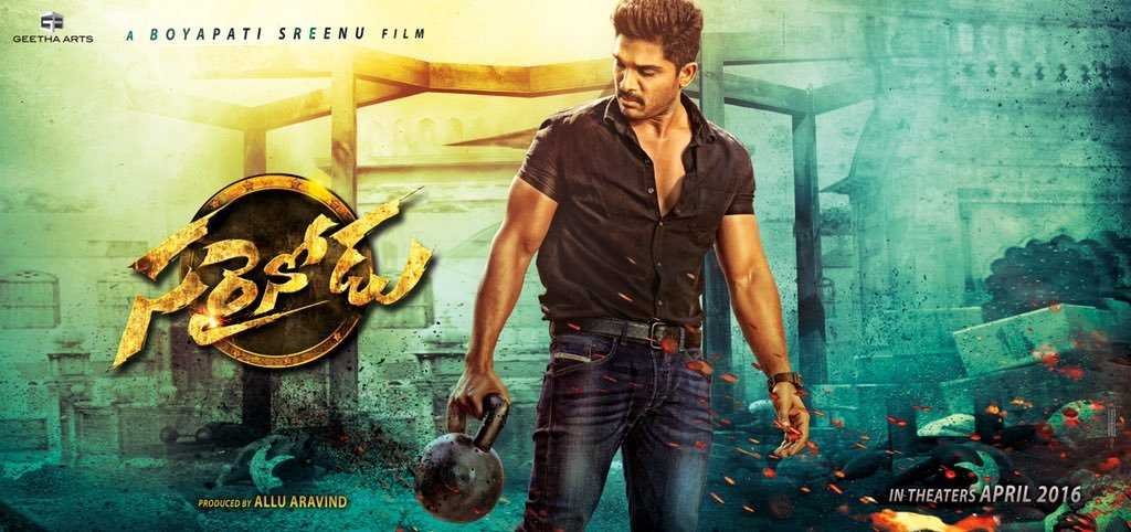 Allu Arjun Sarainodu Film Releasing in Hindi