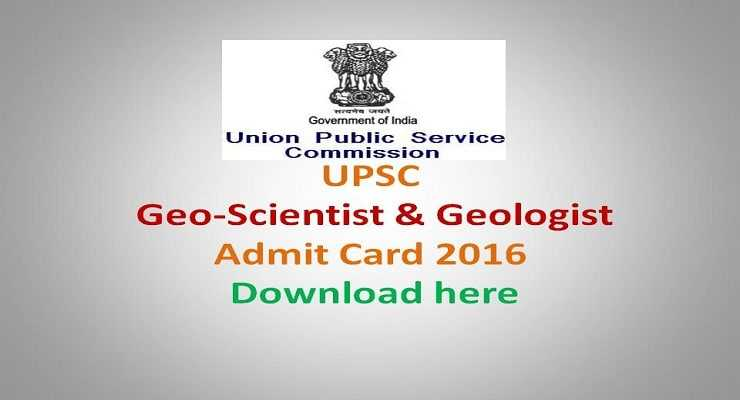 UPSC – Geo-Scientist, Geologist Admit Card 2016: Download here @www.upsc.gov.in