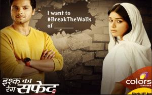 Ishq Ka Rang Safed 2nd August 2016 Episode Written Updates: Dulaari Is Shocked!