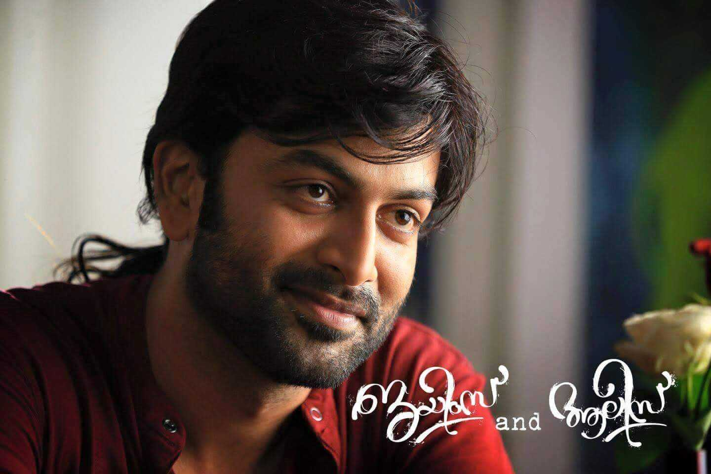 Malayalam BOC report: Film James And Alice 4th Day Earnings