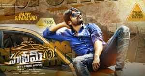 Tollywood Box Office Collection Report: Supreme Movie 2nd Day Earnings