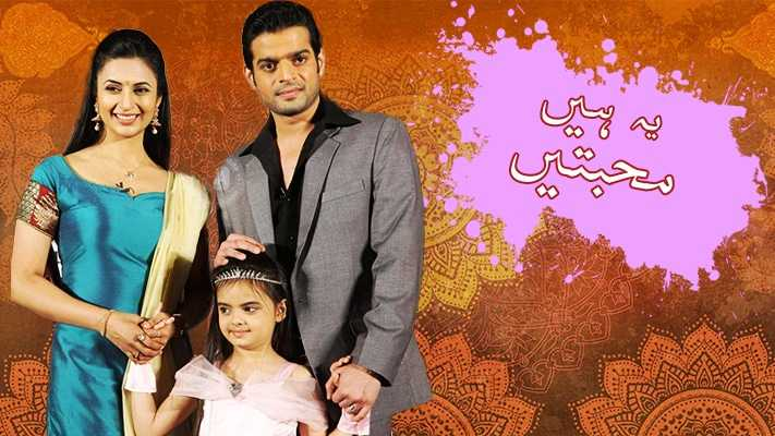 Yeh Hai Mohabbatien 14th May 2016 Episode Written Update