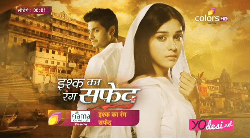 Ishq Ka Rang Safed 12th May 2016 Today Episode Written Updates