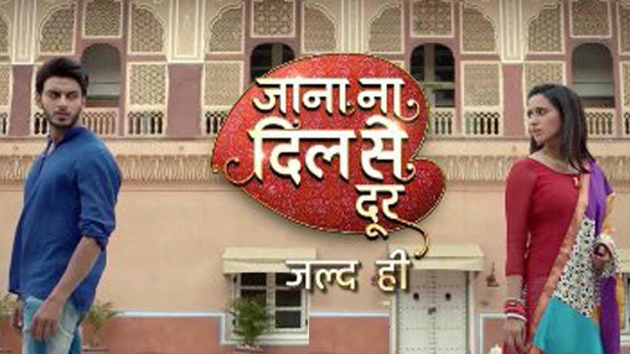 Jaana Na Dil Se 9th June 2016 Door Episode Written Updates