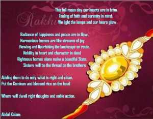 Raksha Bandhan Poems 2017 Telugu Hindi for Sister