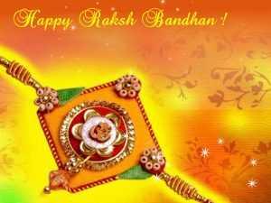Raksha Bandhan Cards 2017 Printable Animated for Facebook