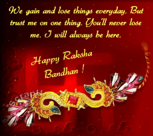 Raksha Bandhan Poems 2017 English Marathi for Brother