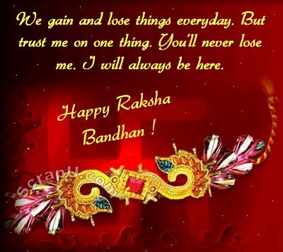 raksha bandhan poems in english
