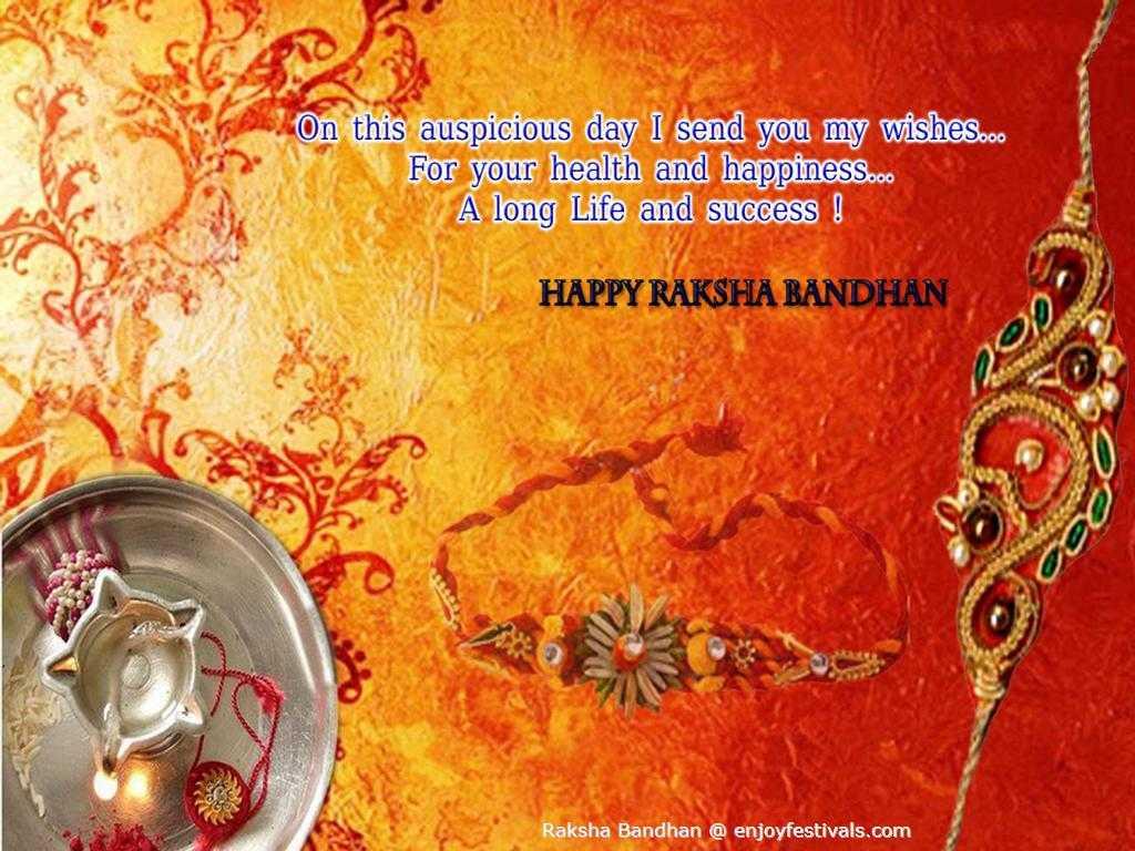 raksha bandhan images free download 2016