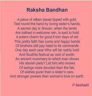 raksha bandhan poems