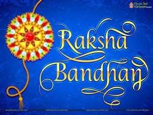 Raksha Bandhan Wallpaper Hd Best 2017 for Sister