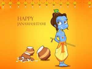 Happy Krishna Janmashtami 2017 Quotes SMS Messages