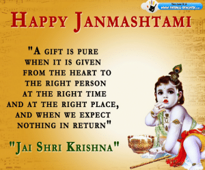 Janmashtami Status 2017 for Whatsapp, Facebook in Hindi