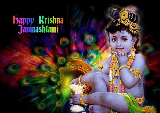 janmashtami wishes 2016