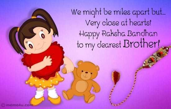 rakhi messages