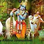 janmashtami wishes 2016