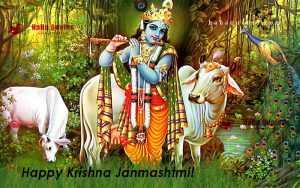 Janmashtami Wishes 2017 Messages in Hindi & English