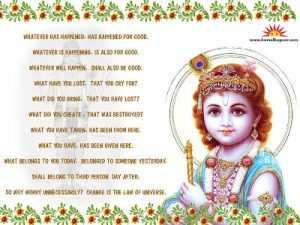 Poem on Janmashtami in Hindi and English 2017 Short