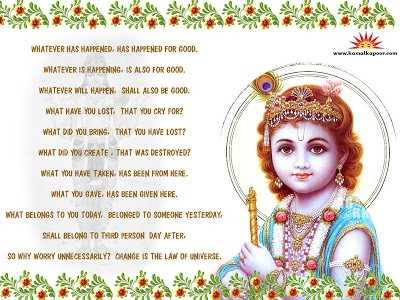 Poem on Janmashtami in Hindi and English 2017 Short