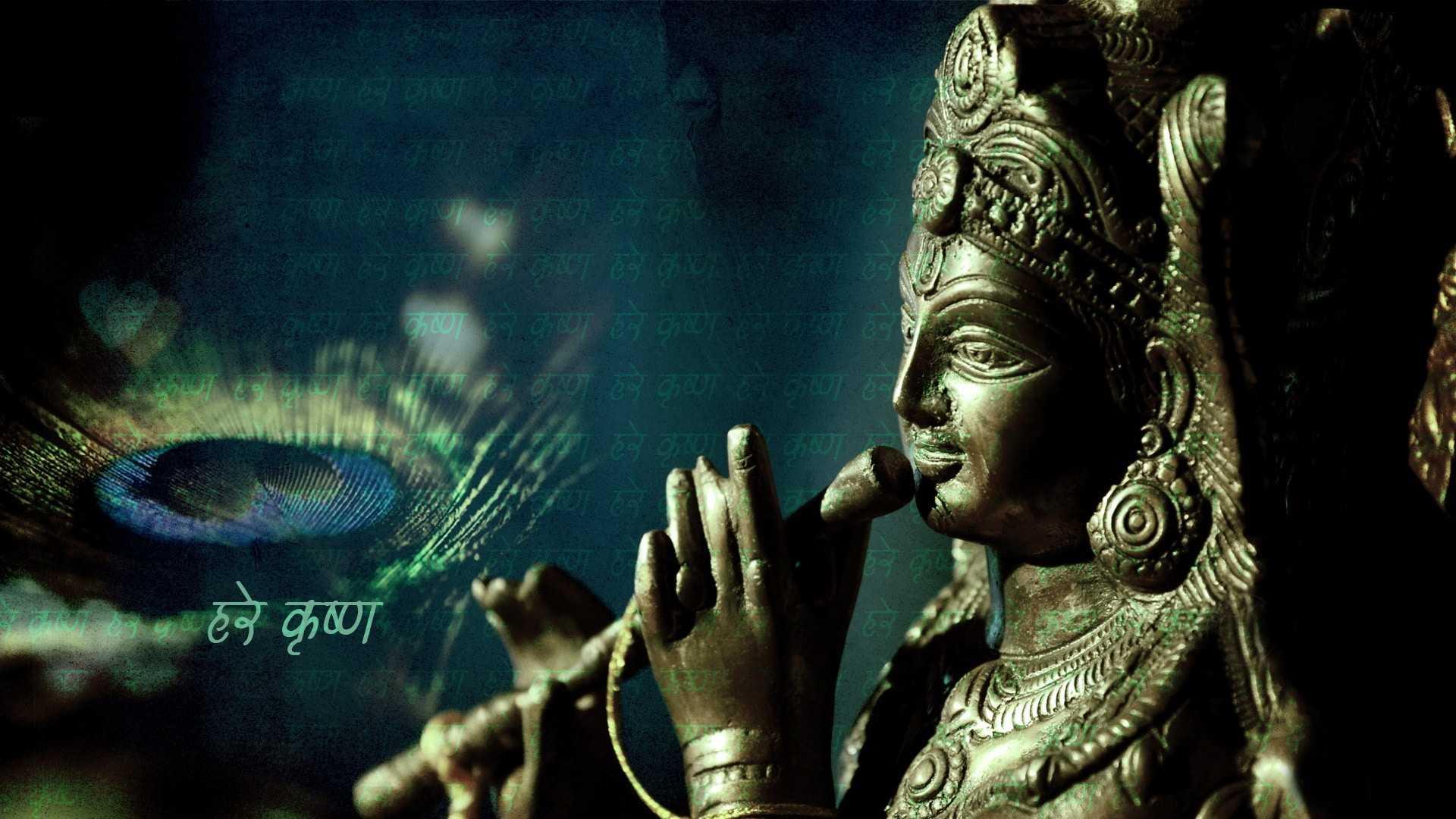 Hd wallpaper radha krishna - Lord Krishna Images 2017 Childhood Hd 1080p Free Download