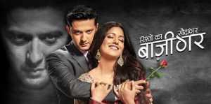 Rishton Ka Saudagar Baazigar 2nd August 2016 Episode Written Updates: Awesome Twist!
