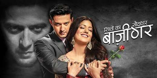 Rishton Ka Saudagar Baazigar 2nd August 2016 Episode Written Updates: Awesome Twist!