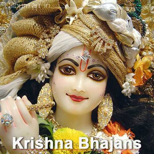 krishna bhajan download