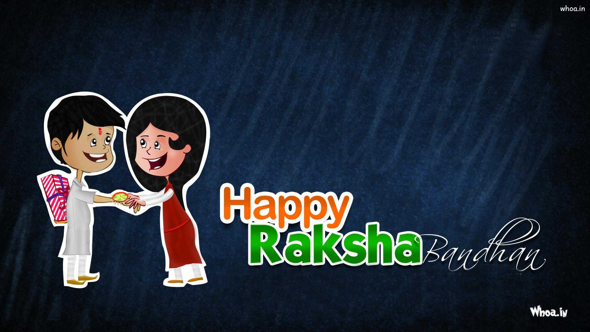 Raksha Bandhan Animated Pictures