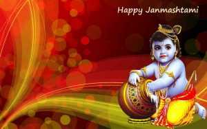 Happy Janmashtami Images 2017 with Quotes for Facebook