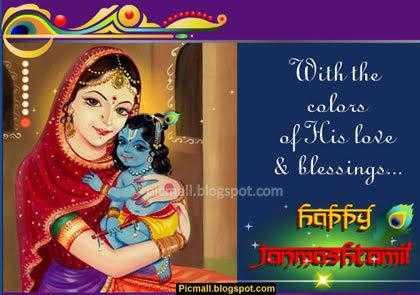 krishna janmashtami images facebook