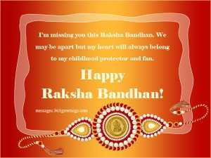 Why Raksha Bandhan Festival 2017 Celebrated Information in English