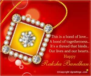 Rakhi Messages 2017 for Brother & Soldiers in Gujarati