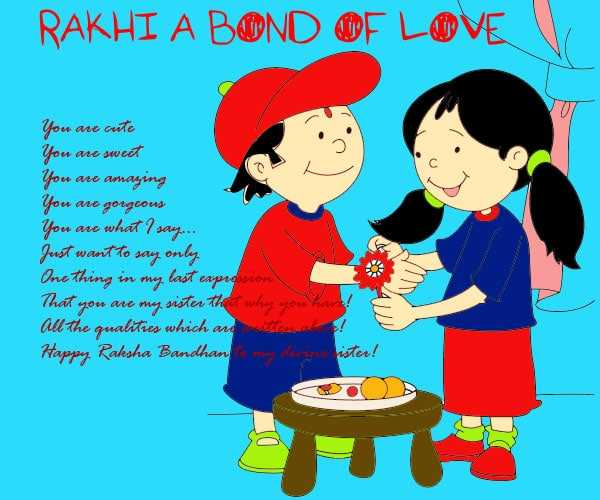 raksha bandhan quotes for brother in english with images