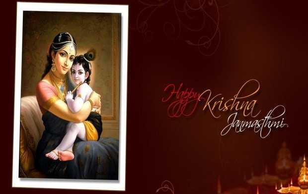 janmashtami wallpaper download