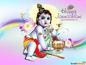 Shri Krishna Janmashtami Images 2017 Photos Fb free download