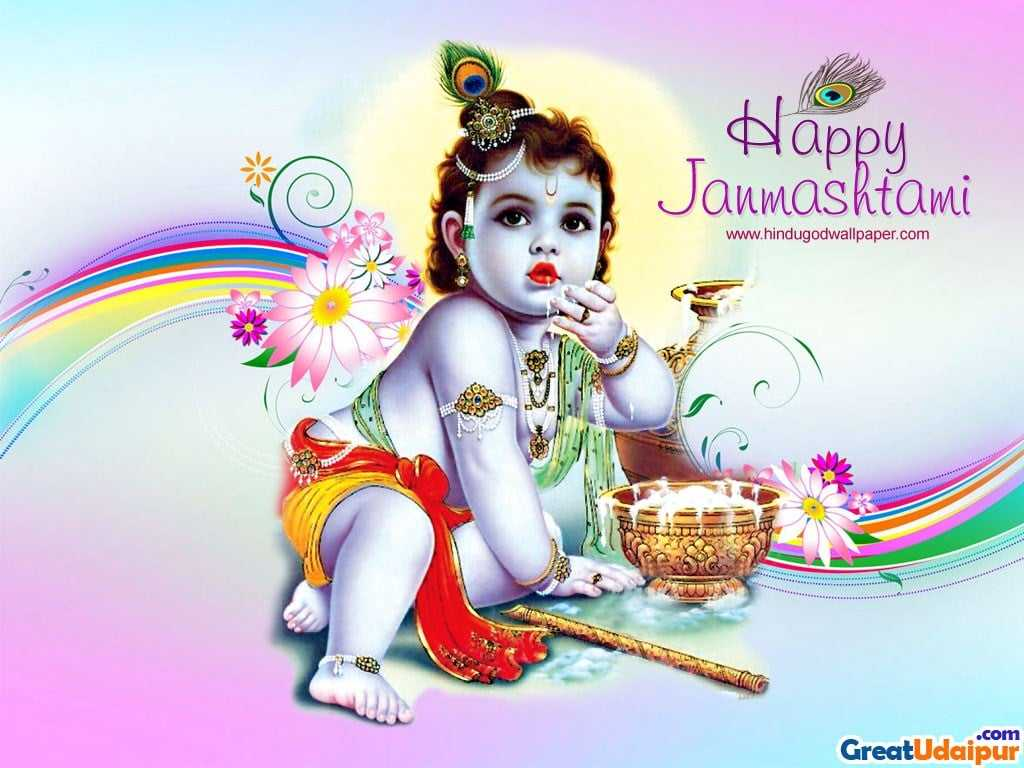 Krishna janmashtami hd images free download