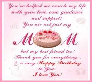Happy Birthday Sms for Close Childhood Friends Mother