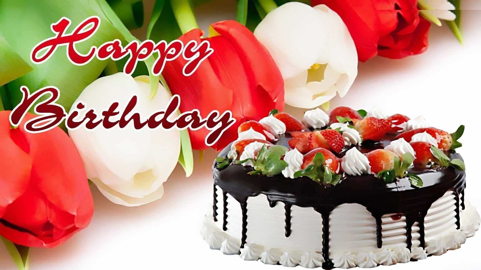 Download Birthday Cake Pictures Free : Advance Happy Birthday Wishes Hd Images Free Download ...