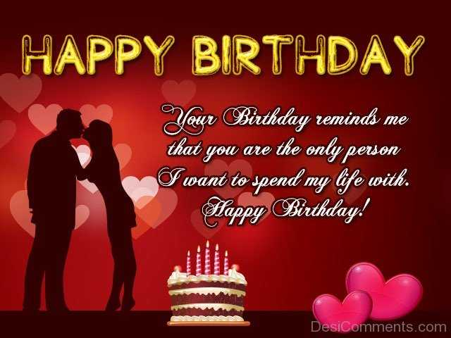 Advance Birthday Wishes Sms For Lover Boyfriend In English Should I Wish My Ex Happy Birthday