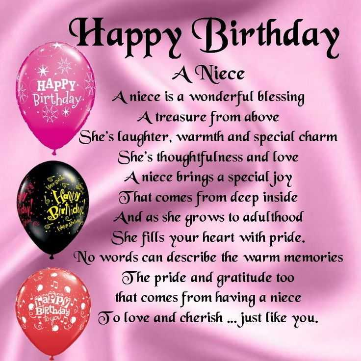 happy birthday quotes for a special niece