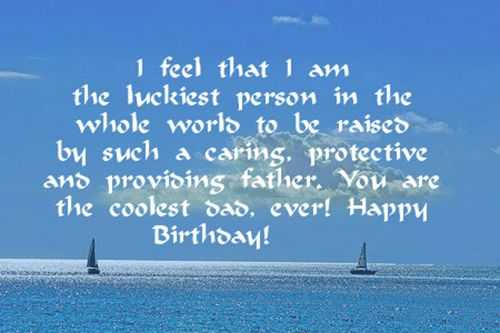 60th birthday sayings for dad